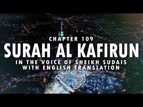 Surah Kafirun | Sheikh Sudais | Beautiful Recitation Of Quran | Arabic | Urdu & English Translation