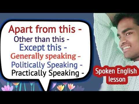 How To Improve Your English | Most Useful Daily English Expressions | Reflexive Domain