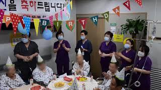 부여 노인전문 요양병원…