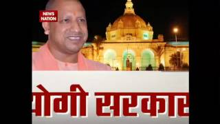 Yogi Sarkar: Special programme on new Chief Minister of UP 'Yogi Adityanath'