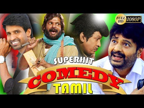 2018 Latest Tamil Full Movie Comedy Scenes  Tamil Non Stop Comedy Collection Latest Upload 2018 HD