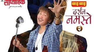 Rajesh payal rai new song nepali GANGNAM STYLE  Darsan namaste 3 live 2016