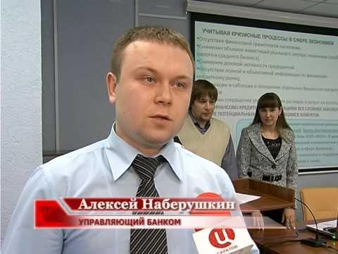 Банки Краснодара - вклады, кредиты, кредитные карты