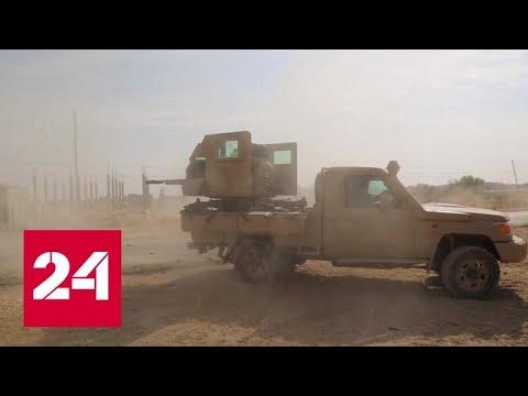 Франция остановит поставки оружия в Турцию - Россия 24