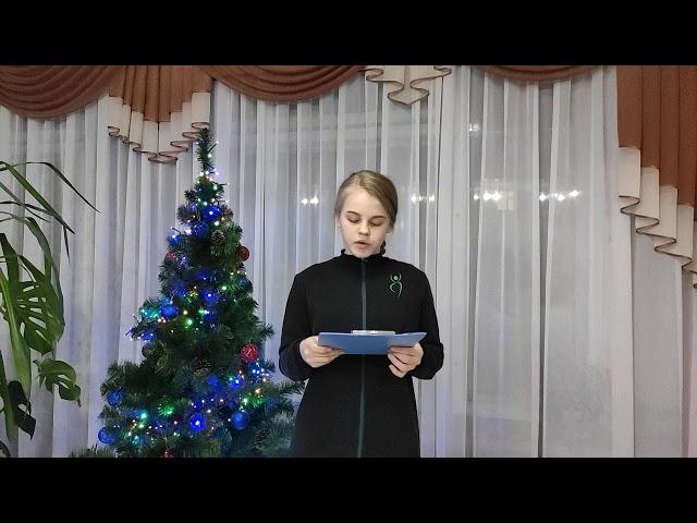 Антонова Александра читает произведение «Бледнеет ночь... Туманов пелена...» (Бунин Иван Алексеевич)