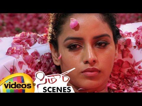 Ravi Babu Makes Ravneeth Kaur Undressed | Ravneeth Kaur Bathing Video | Sitara Telugu Movie Scenes thumbnail