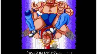 this is another end of kinnikuman muscle fight the name`s song its ...