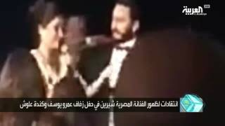 تفاعلكم : سهام شيرين تطال عمرو دياب وأليسا!