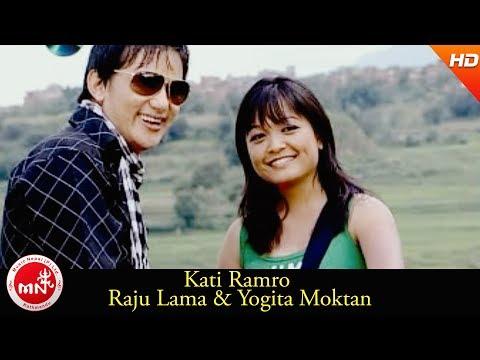 Kati Ramro - Raju Lama & Yogita Moktan | Nepali Lok Pop Song