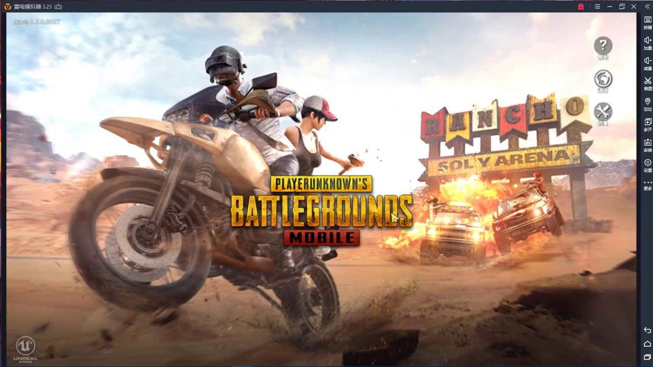 [Working V0 7 0] How to bypass PUBG Mobile Emulator Detected