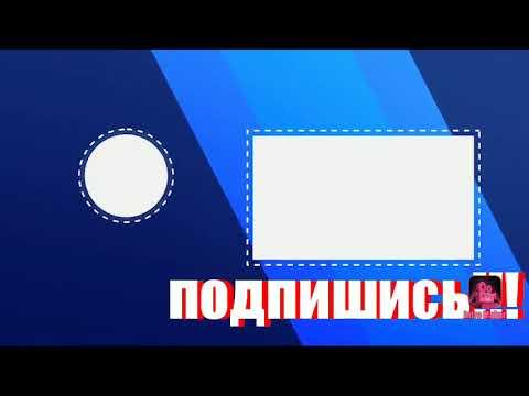 Концовка видео футаж / AVELINA DONNY