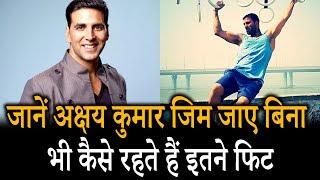 Video Akshay Kumar's no GYM Fitness Routine Secret Revealed   Bollywood Events download MP3, 3GP, MP4, WEBM, AVI, FLV April 2018