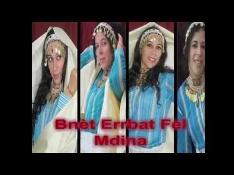 Ah Yalayam - آه يا  الأيام  by 'Bnèt Erbat fel Mdina, Wieme et Amina'