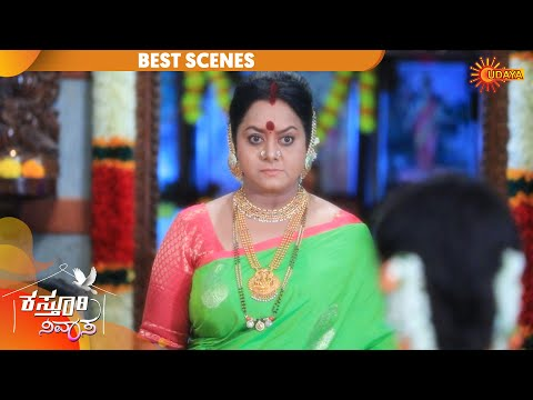 Kasturi Nivasa - Best Scene | 31st March 20 | Udaya TV Serial | Kannada Serial