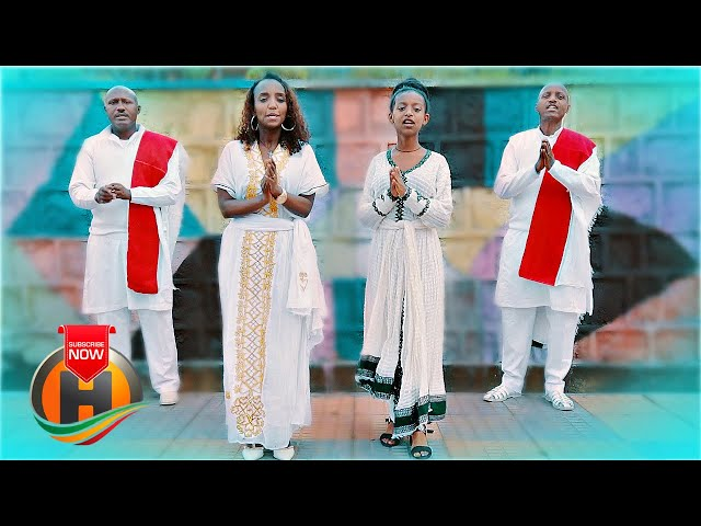Tesfaye | Tesfamichael | Delena | Arsema - Abay | አባይ - New Ethiopian Music 2021 (Official Video)