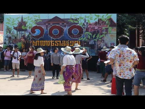 The great happily group dancing on Arts exhibition day - visit Cambodia