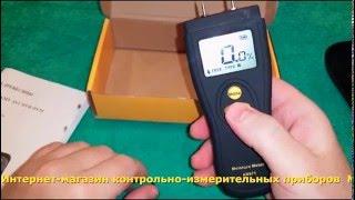 Влагомер цифровой Smart Sensor AR971 Распаковка влагомер универсальный Smart Sensor AR971(, 2016-04-08T17:19:49.000Z)