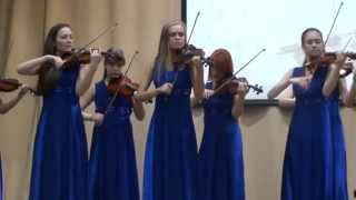 ДШИ №69 Юбилейный концерт ансамбля скрипачей