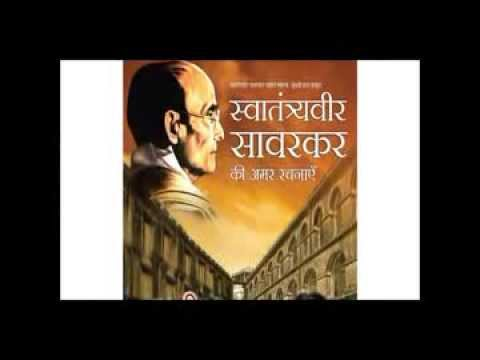 Amitabh's introduction to  one Savarkar Song
