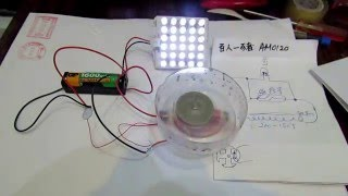 1.2V AA + 30 LED + Peg-top 電動陀螺