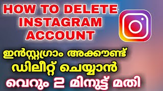 How to delete Instagram account 2020 | malayalam | pfk vlogs