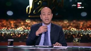 كل يوم: الشيء الوحيد اللي بينخفض في مصر هو البني أدم