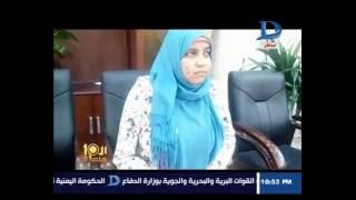 العاشرة مساء| توفير وتركيب أطراف صناعية للمصابين في أحداث سيناء ..