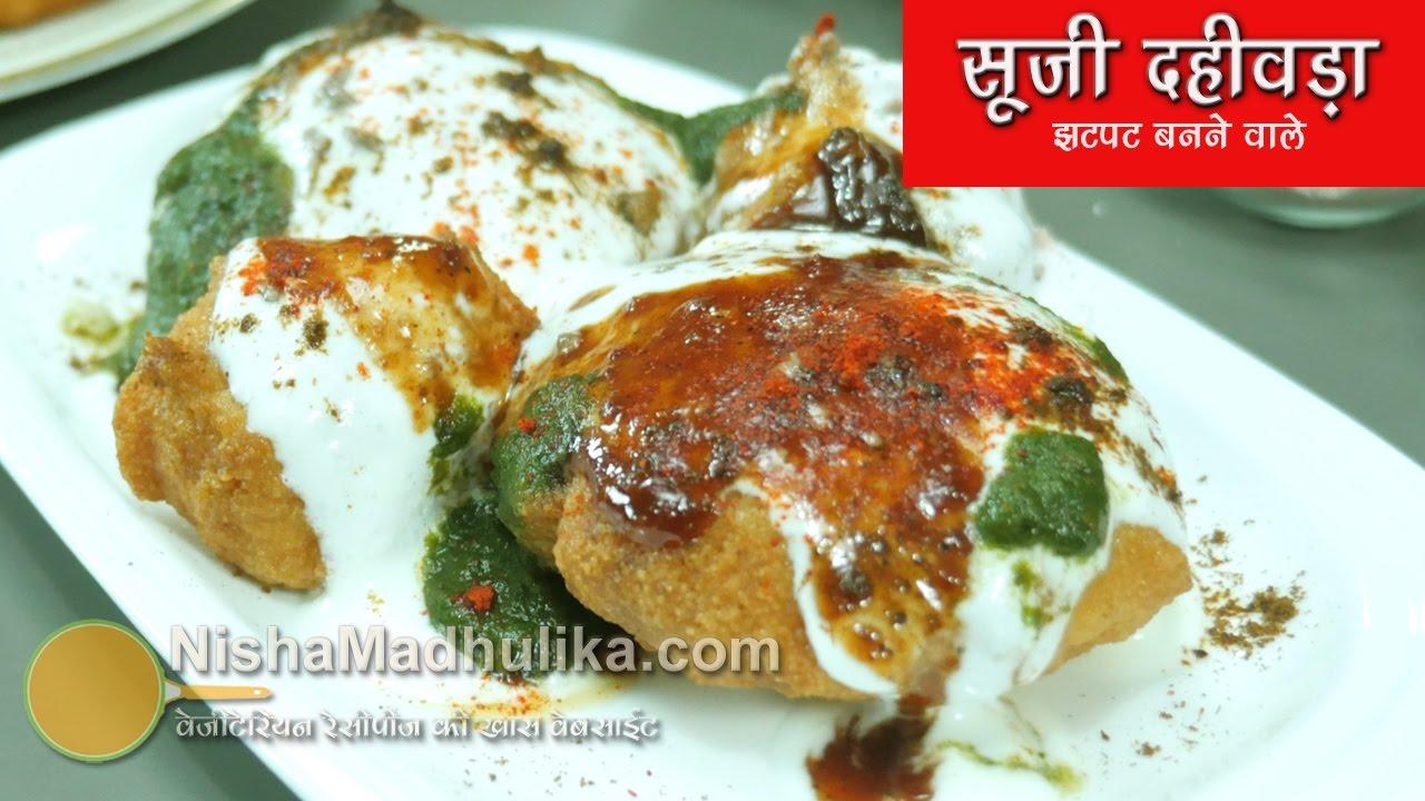 how to make dahi vada in hindi video