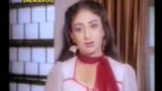 Aane_Waala_Pal_-_(PunjabiMob.Com)(loveking.mobi).3gp