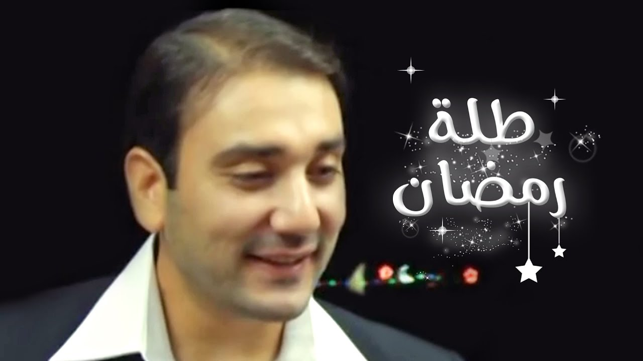 انشودة طلة رمضان موسى مصطفى قناة كراميش يوتيوب الرئاسة