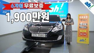 [아차] 차에 냉장고가?! 현대 에쿠스 VL500 프레…