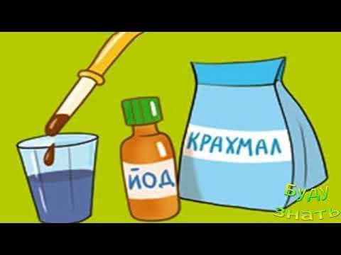 ДЕЛАЕМ САМИ синий йод! ПОМОЖЕТ при многих заболеваниях...