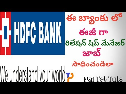 How To Get Relation Ship Maneger Job in HDFC BANK | in Telugu by Pa1- BANK JOBS