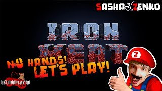 Iron Meat Gameplay (Chin & Mouse Only)