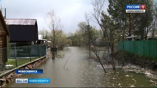 Вторая волна паводка началась в Новосибирской области