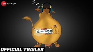 Days of Borapura Official Movie Trailer 2 |Prashant, Anita Bhat, Surya Siddhartha, Amita Ranganath