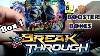 Opening 6 Pokemon XY BREAKthrough Booster Boxes EARLY! Box 1! (AMAZING PULLS) (Pokemon Bingo)