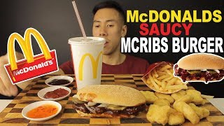 [FOOD REVIEW] MCDONALDS MCRIB LARGE MEAL 1981+NUGGETS-FIRST TIME