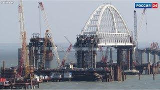 Керченский мост. Сегодня 03.10. 2017г. Строительство Крымский мост