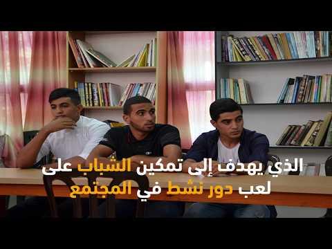 Palestinian journalists visit EUPI projects in Qalqilya & Nablus