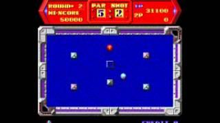 Game of the day 939 Prebillian (プレビリアン) 1986 Taito