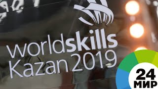 Чемпионат WorldSkills: чем будет удивлять Казань