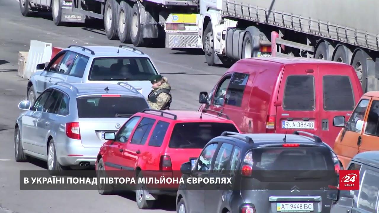 """Чим небезпечні """"євробляхи"""" на українських дорогах та як"""