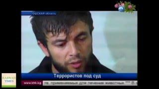 Kyrgyzstan: Police arrests ISIS affiliated terrorists for killing Ahmadiyya Muslim