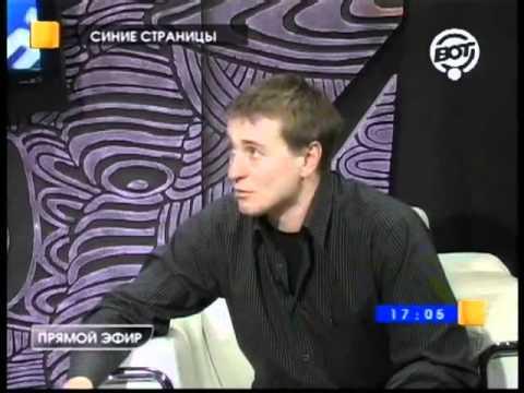 Интервью Безрукова о бригаде 2 бригада Саши Белого 2011