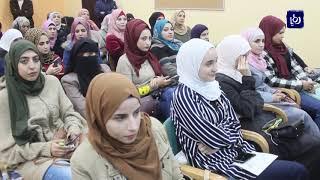 فعالية في الكرك لتعريف الشباب ببرامج التمويل والاستشارات الحكومية - (29-11-2018)