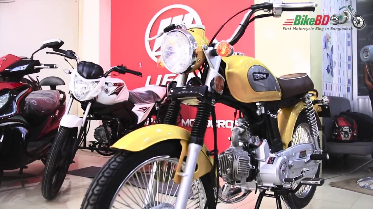 Victor R Classic 100 The Best Classic Look Bike In Bangladesh
