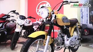 Victor R Classic 100 : The Best Classic Look Bike In Bangladesh!