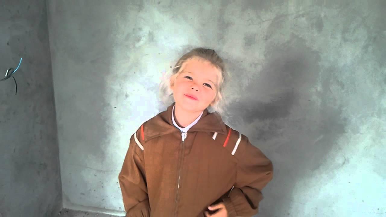 полина гагарина в юности фото