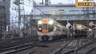 近鉄奈良線特急10両編成ほか 大和西大寺駅 2020-02-26